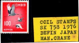 BIRDS-MANCHURIAN CRANES-COIL STAMPS-JAPAN-1976-MNH-SCARCE-TP-637 - Grues Et Gruiformes