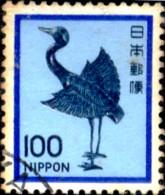 MARINE BIRDS-CORMORANT-DEFINITIVES-JAPAN-1980-FINE USED-TP-637