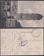 Deutschland Germany Levant Feldpost WW1 26.1.1918 Postcard Israel Palestine Haifa To Germany - Ottoman Turkey Turkei - Bureau: Turquie