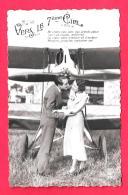 [DC3214] CPA - COPPIA - AEREO - VERSO IL SETTIMO CIELO - Non Viaggiata - Old Postcard - Coppie