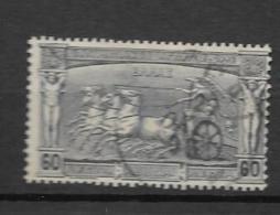 1896 USED Greece - Usati