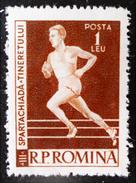 SPARTAKIADES DE LA JEUNESSE 1958 - NEUF ** - YT 1615 - MI 1760 - 1948-.... Républiques