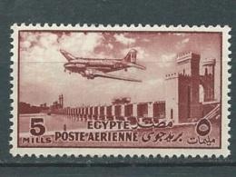 Egypte  Poste Aerienne    Yvert N°55** Neuf Sans Chaniere  - Abc168b01 - Poste Aérienne