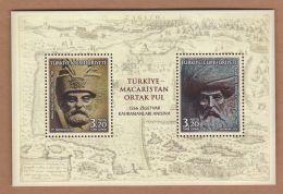 AC - TURKEY BLOCK STAMP  - TURKEY & HUNGARY JOINT STAMP MNH SULEIMAN THE MAGNIFICIENT - MIKLOS ZRINYI 07 SEPTEMBER 2016 - 1921-... Republic