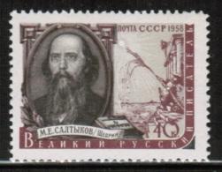 RU 1958 MI 2141 ** - 1923-1991 USSR
