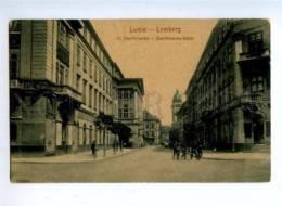 159484 Lviv Lwow Ukraine Lemberg LVOV Skarbkowska Street OLD - Ukraine