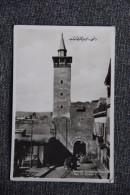DAMAS - Ancienne Porte ( BAB EL CHARKI).