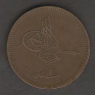 TURKEY (Sultanate) - ABDUL AZIZ - 40 PARA (1277 / 4) - Turchia