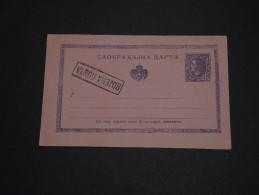 SERBIE - Entier Postal Non Voyagé - A Voir - L 2356 - Serbie