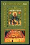 BULGARIA 1996 HISTORY Famous People IVAN RILSKI - Fine S/S MNH - Nuovi