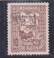 #  185   REVENUE STAMPS, 10 BANI,  GERMAN OCCUPATION, ROMANIA - Besetzungen