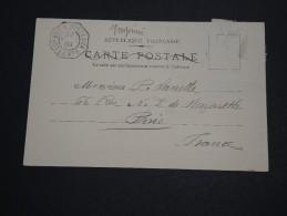 FRANCE - Oblitération De Ligne De Bateau Sur Carte Postale En 1904 - A Voir - L 2409 - Marcophilie (Lettres)