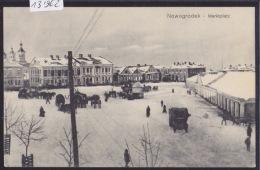 Nowogrodek - Marktplatz Mit Schnee - Ca 1916 (13´962) - Belarus