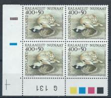 Groënland 1990 N°196 Neuf En Bloc De 4 Avec Marque Chien Et Canard - Nuovi