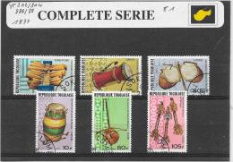 Rep. Togolaise 1977 Y&T Nr° 302/304, 886/888 - Timbres