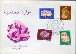 13020 Algerie, Fdc 1983  Minerals,  Mineraux - Minerali