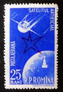 EXPOSITION DE BRUXELLES 1959 - NEUF ** - YT PA 78 - MI 1717 - SURCHARGE ETOILE ROUGE - Nuovi
