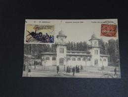FRANCE  -Type Semeuse Perforé CL Sur Carte Postale Avec Vignette Exposition Coloniale 1906 - A Voir - L 2464 - Perforés