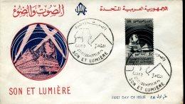 13047 Egypt  Fdc  1961 Son Et Lumiere - Lettres & Documents