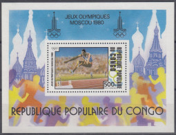 Comores 1980 HB-22 Nuevo - Comores (1975-...)
