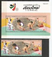 Thaïlande:Jeux Sportifs à Chiang Mai (Billard,escrime,plongeon,saut à La Perche) Un B-F + La Série Neufs ** - Thaïlande