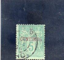 MAROC 1891-900 O - Morocco (1891-1956)