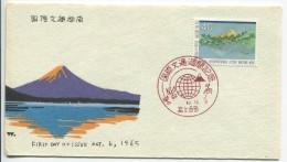 Hokusai: Thirty-six Views Of Mt.Fuji,  FDC, 1965 - Künste