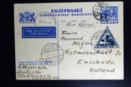 Netherlands East Indies UIVER Return Flight Postwaarde Stuk Soerabaja  Medan Enschede 1934 - Indes Néerlandaises