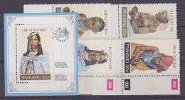 Transkei 1987 Beadwork 4v (corners) + M/s ** Mnh (32150) - Transkei