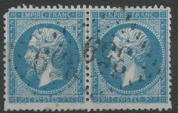 Lot N°31985   Variété/Paire Du N°22, Oblit GC 359 BAYONNE (64), Filet SUD 1é Timbre, A De FRANC Second Timbre - 1862 Napoléon III.