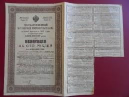 TITRE RUSSE TOUT EN RUSSE A DECHIFFRER - Russie