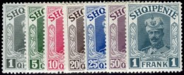Albania, 1920. Scott #120-124 Related. SG #114-122 Related. Set Of Seven Unissued Stamps. VF Mint. - Albania