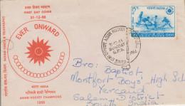 Enveloppe  FDC  1er  Jour   INDE   Champion  D' ASIE   HOCKEY  SUR  GAZON   1966 - Hockey (su Erba)