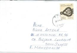 Croatia  Via Macedonia.letter 2016.nice Stamp. - Croatia