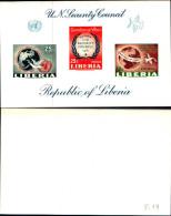 83701) Liberia-1977- Consiglio Di Sicurezza Dell'onu -BF-19 -nuovo-cat-30 Euro - Liberia