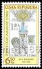 Czech Republic - 2004 - Traditions Of Czech Stamp Production - Mint Stamp - Ongebruikt