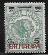 Eritrea, Scott # 82 Mint Hinged Somalia Stamp Overprinted, 1924 - Eritrea