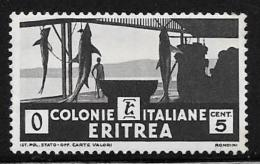 Eritrea, Scott # 159 Mint Hinged Shark Fishery, 1934,small Thin - Eritrea
