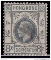 Hong Kong 1921-37, KGV, 8c, Scott# 135, Used - Hong Kong (...-1997)