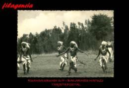 TRASTERO. RUANDA URUNDI. ENTEROS POSTALES. TARJETA POSTAL S/F. BAILARINES DE LA ETNIA WATUZI - Ruanda