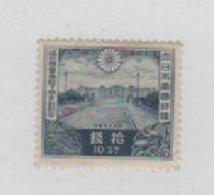 JAPON  - 1935 - YVERT N°225 - HINGED / CHARNIERE - Visite De L'empereur
