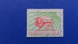 IRAN RED CROSS LION - Iran