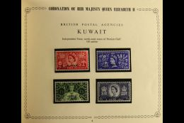 BRITISH COMMONWEALTH 1953 CORONATION Omnibus Issues Complete Very Fine Never Hinged Mint Collection In A Special... - Stamps