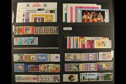 BRITISH COMMONWEALTH 1978 CORONATION OMNIBUS ISSUES All Different Collection Of Stamps, Mini-sheets, Sheetlets... - Stamps