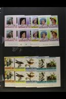 """COMMONWEALTH MISCELLANY WITH VARIETIES 1970s-2000s NEVER HINGED MINT Ranges In Two Binders. Includes """"Specimen""""... - Stamps"""