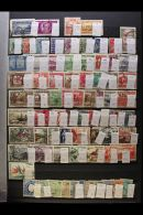 FOREIGN COUNTRIES COLLECTION 1875 - 1968. A Substantial, ALL DIFFERENT, Very Fine Used World Collection (No... - Stamps