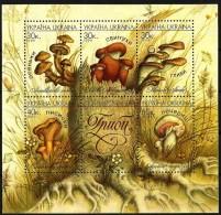 UKRAINE  1999  Mushrooms  MINI SHEET MNH  (LOT - 11===   606  ) - Pilze