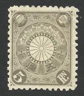 Japan, 5 R. 1899, Sc # 91, Mi # 75, MH - Japan