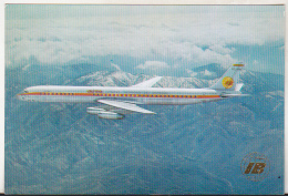 Spain Old Uncirculated Postcard  -  Aviation - Iberia Airlines - Super DC-8 Douglas Jet - 1946-....: Moderne