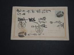 JAPON - Entier Postal Voyagé - A Voir - L 2495 - Postales